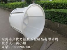厂家供应:防腐蚀化工溶液搅拌桶 耐高温塑料pe圆桶 食品级蔬菜腌制桶