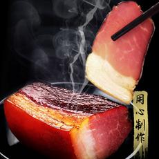 供应 贵州特产竹熏老腊肉纯手工腌制农家 自制五花腊肉