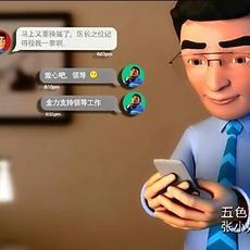 珠海三维动画设计报价三维动画制作费用价格公司网站