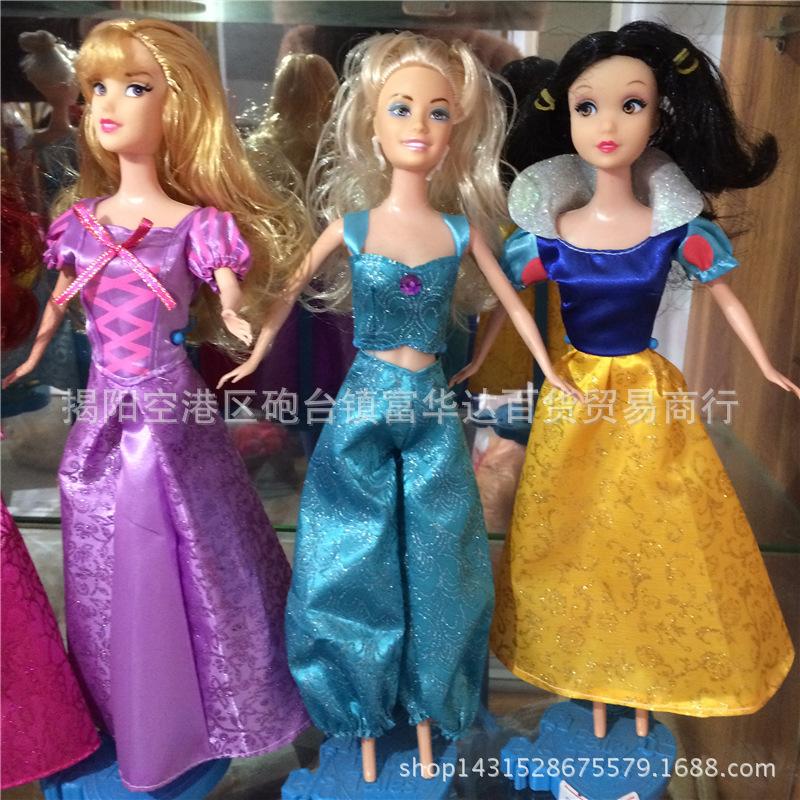 正版芭比娃娃衣服迪士尼白雪公主长发睡美人鱼尾裙灰姑娘玩具礼服