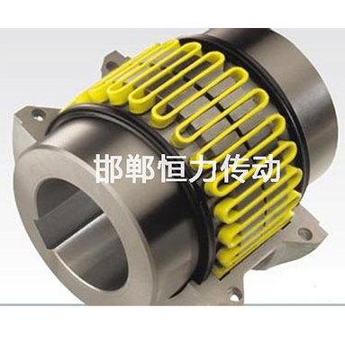 邯郸恒力供应JS蛇形弹簧联轴器