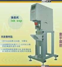 单色伺服自动移印机160SE