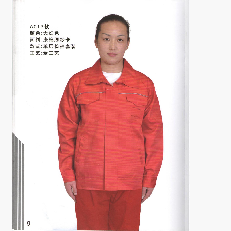 供应劳保服装 各种工作服 欢迎选购