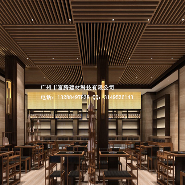 乐斯尔铝方通吊顶|U型木纹铝方通|饭店餐厅安装的铝方通