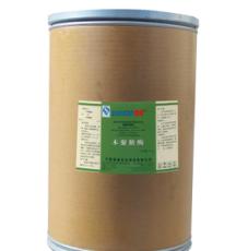 供应食品级木聚糖酶