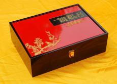 铁观音红色包装木盒高光喷油漆日字锁金黄盒叶少佳推荐欢迎采购。