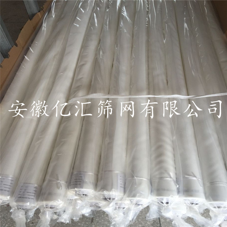 亿汇丝网印刷网纱