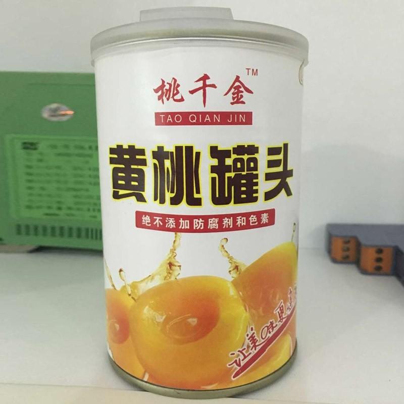 桃千金 黄桃罐头 罐装食品 整罐包装 安全放心 绿色食品