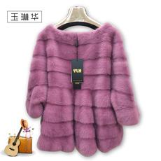 玉琳华时尚女款皮草粉色水貂皮