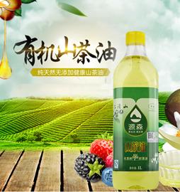 江西绿源油脂实业有限公司