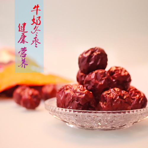 新疆正宗特色干牛奶冬枣(二级)