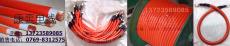25平方电焊线,电焊线,焊把线,电焊机电缆,橙色电焊线,火牛线,耐酸碱火牛线,