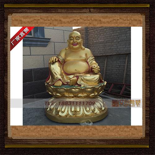 供应    1米6弥勒佛铜雕像    厂家直销