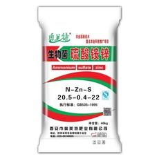西安市奥美特肥业有限公司出售生物菌硫酸铵锌化肥