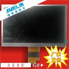8英寸TFT液晶显示屏 TN型 800X480分辨率 亮度400 普清 数码屏