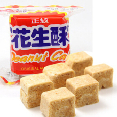 供应白鹭花生酥80g 酥糖贡糖金门黄老五味厦门馆特产零食 批发