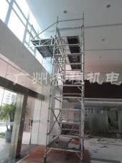东莞移动式铝合金脚手架出租,室内装饰用铝合金脚手架出租