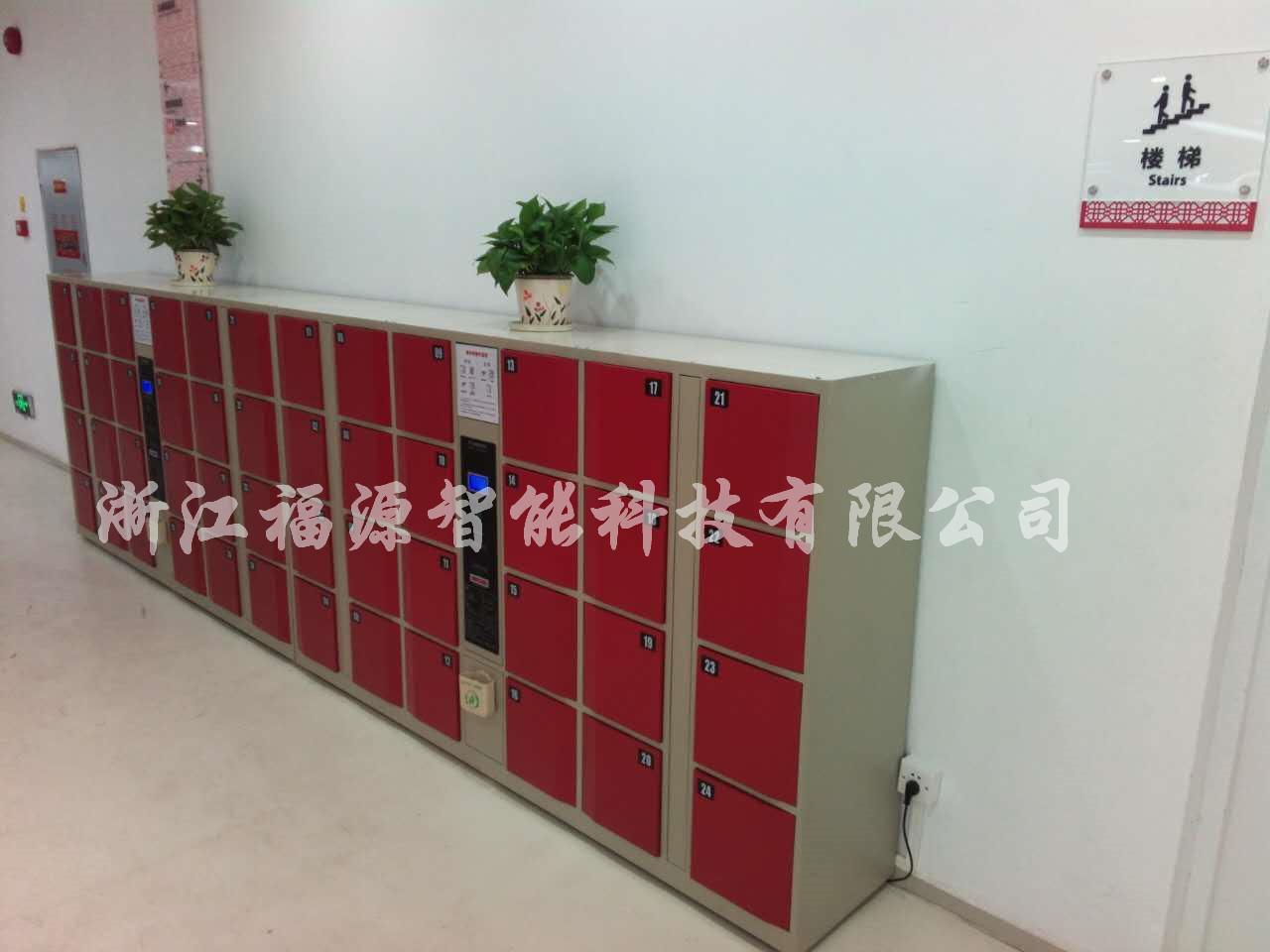 智能储物柜 学校寄存柜及学生存包柜的发展-浙江福源