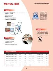 金佰利WYPALL X70 0164全能型工业擦拭布 吸油吸水布 无尘布