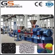 南京广塑GS-75双螺杆挤出机PP/PE PET黑母粒造粒机价格