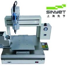 全自动锁螺丝机上海先予工业自动化设备有限公司螺丝机价格螺丝机厂家
