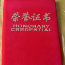 西安荣誉证书批发 西安证书厂家 西安专业制作毕业荣誉证书