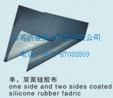 单双面硅胶布防火布