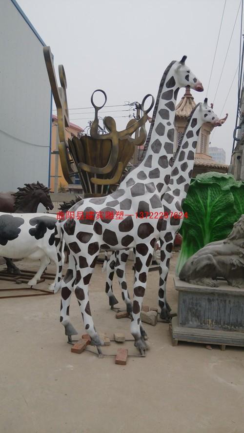 厂家供应彩喷玻璃钢长颈鹿雕塑