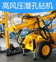 中国钻机交易网