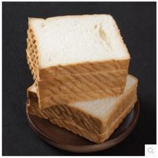 馋丫丫全麦面包软面包手撕面包切片面包片三明治吐司小面包 450g