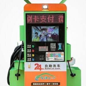 深圳智能自助洗车机操作流程