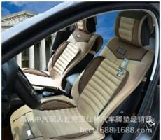 厂家直销特价汽车坐垫圣诺依座垫四季通用垫汽车座垫坐垫四季垫