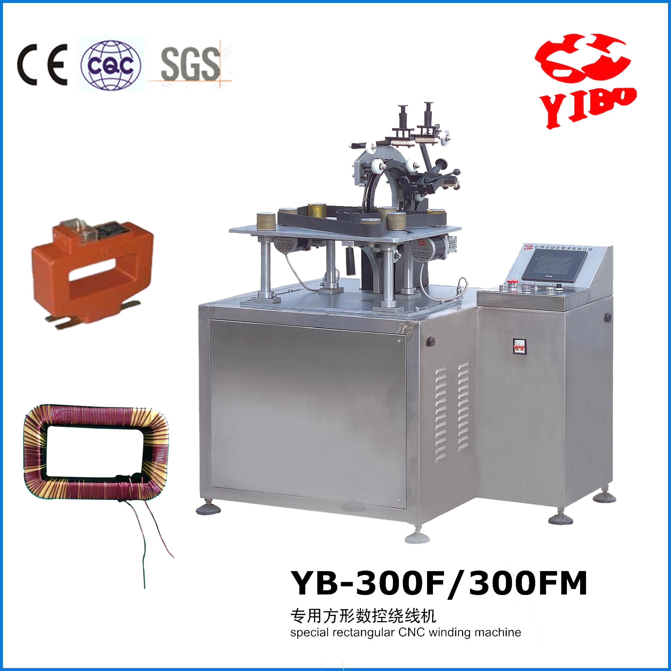 江西亿博 YB-300F专用方形 异形线圈数控封闭环形绕线机