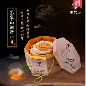 益阳市高新唐唐黑茶店