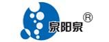 北京睿德嘉信商贸有限公司