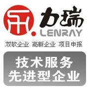深圳技术先进型服务企业认证办理,力瑞专业快捷代理