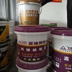 供应建筑混凝土专用多功能防水防腐涂料代理价