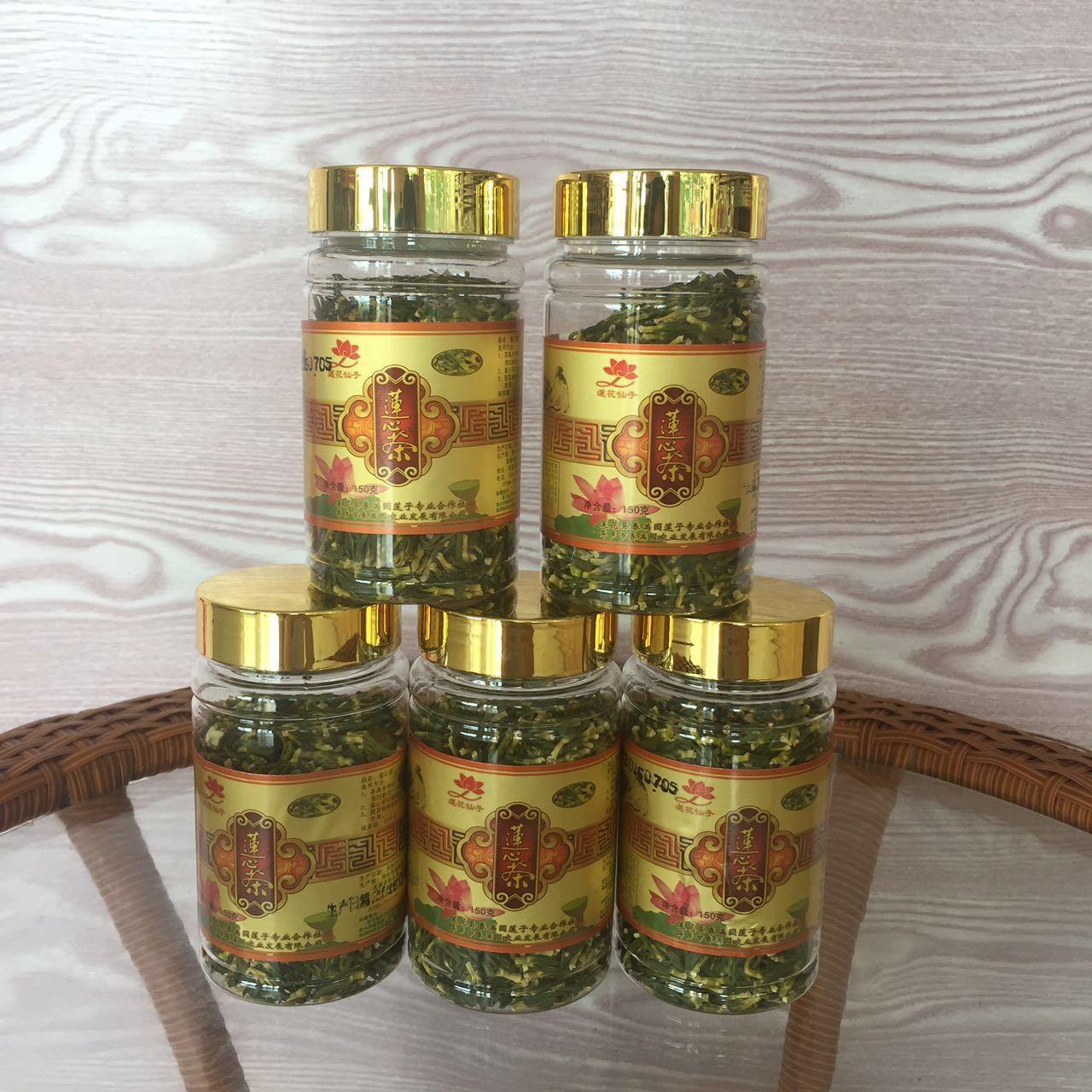 罐装莲芯茶  清热解毒  厂家直销 供应新货