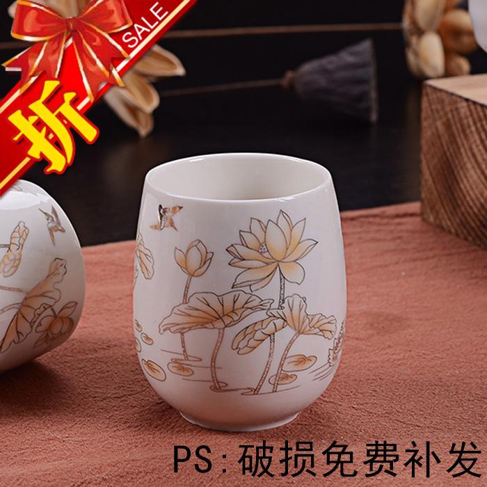 景德镇陶瓷茶杯 大号手捧杯 功夫茶具品茗杯子 饮酒喝水茶碗批发