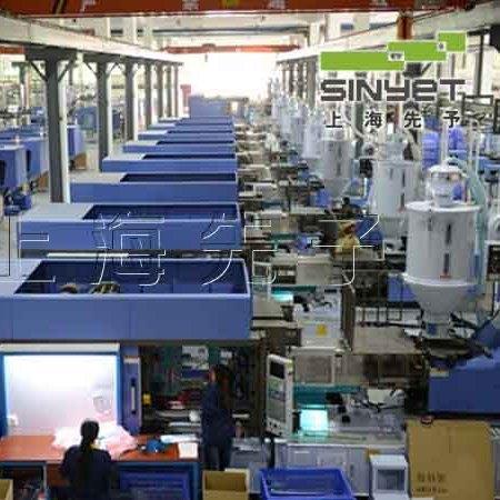 壁挂风扇生产机(图)|制造设备|工艺流程|上海先予工业自动化设备有限公司
