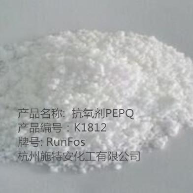 供应 119345-01-6 抗氧剂 Irgafos PEPQ