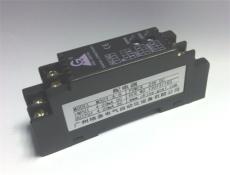 江苏格务生产M5DY-A-R输入0-10VDC配电器