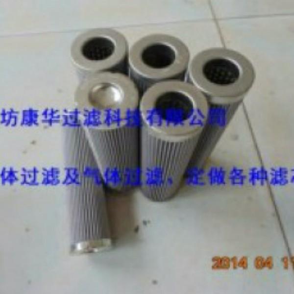 马勒滤芯工业设备液压滤芯图片