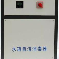 供应晟源水箱自洁消毒器厂家直销型号齐全质优价低
