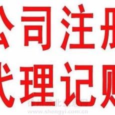 专业代理花都公司做账报税,广州公司增资验资垫资