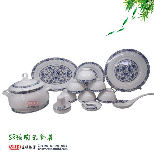 景德镇陶瓷餐具批发价格陶瓷餐具定制