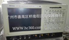 供应泰克TDS7404电子测量仪器
