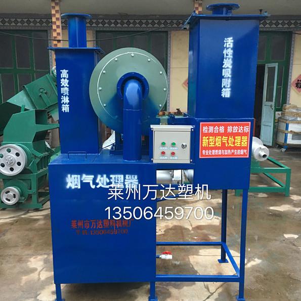 环保达标造粒机厂废气处理设备  新型环保造粒厂废气处理设备