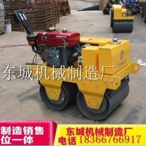 专业提供手扶式振动压路机 乡村道路建设压路机 柴油压路机批发