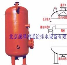 供应晟源连续排污扩容器厂家直销型号齐全质优价低